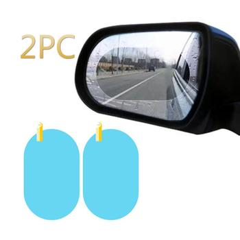 2Pcs Car Rearview Mirror Protective Film Anti Rain Films Anti Fog Stickers Waterproof Rainproof Auto Styling Rainproof TSLM1 1