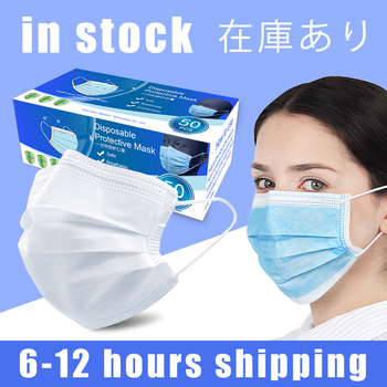 Protective Mask 20/50Pcs High Quality Thickened 3 Layer Safety Filter Mask Anti Dusts Bad Smell Disposable White Mask Respirator