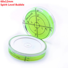 Universal Green Circular Bubble Level Bullseye Spirit Level Bubble Round Bubble Level Measuring Instruments Tool 60X12 mm qase 10 10 29 mm square spirit level bubble with magnetic stripe transparent or green 1 piece