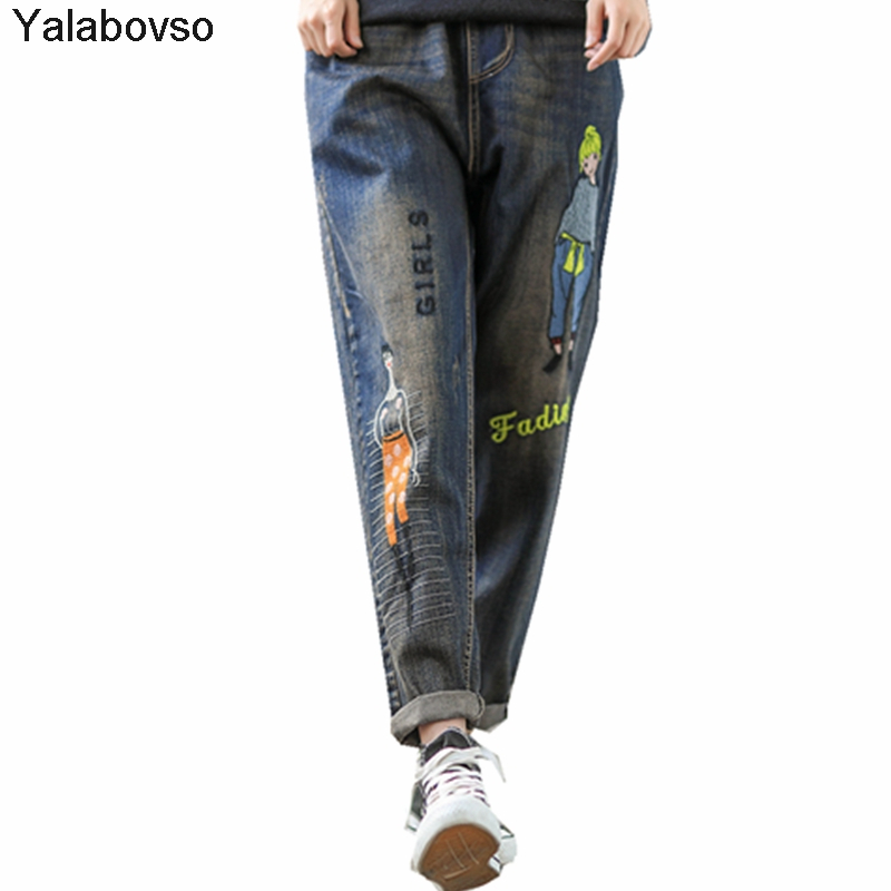Vintage Style Thickened Women's Jeans Elastic Waist Letter Cartoon Embroidered Trousers Comfortable Wide Leg Pants for women