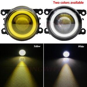 Image 5 - 1pair Car Fog Light Angel eye Daytime Running Light 12V For Opel Corsa D Hatchback 2007 2008 2009 2010 2011 2012 2013 2014 2015
