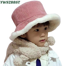 Fashion Warm Baby Hat Autumn Winter Hats for Girls Boys Kids Plush Big Brimmed Basin Cap Beanies fit 1 to 5 Years old