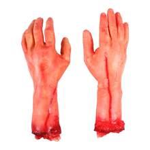 Horro de manos falsas para casa encantada, accesorio duradero, práctico, reutilizable, ligero, para Halloween, 2 uds.