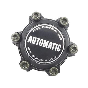 1PC Car Accessories Automatic Auto Clutch OEM Free Running Wheel Hub 40260-1S700 For Nissan Frontier X-Terra Navara D22 Parts image