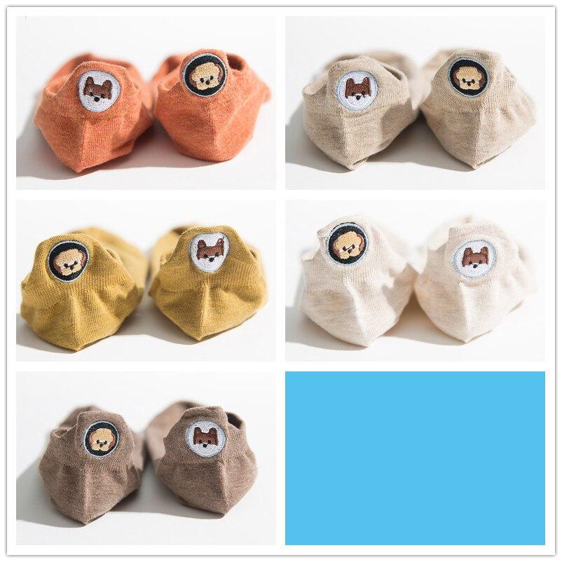 Dog 5 pairs-2