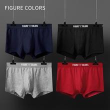 3PCS Men's boxer mens underwear men cotton underpants male pure men panties shorts underwear boxer shorts cotton solid cuecas