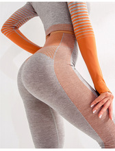 X-HERR  Seamless High Waist  Sport Workout Tights  Striped Running Gym Fitness Yoga Tight Active Leggings