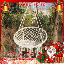 Hanging Macrame Hammock Chair with Lights