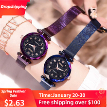 Luxury Watch Women Fashion Starry Sky Flat Glass Quartz Mesh With Magnetic Buckl