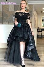 Черные вечерние платья 2020 с открытыми плечами и коротким рукавом