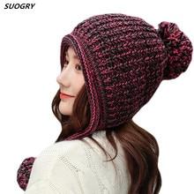 SUOGRY женская вязаная перуанская шапочка шерстяная зимняя шапка с ушками Pom cap s