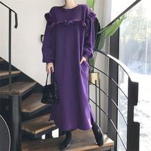 Шикарное модное простое однотонное платье свитер для дам элегантное