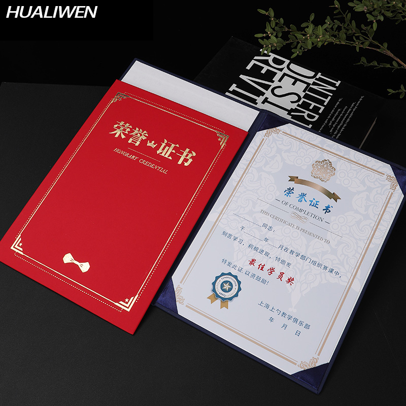 New Awards Honorary Certificate Cover Custom A4 Authorization Book Appointment Competition Training Yoga Coach Com