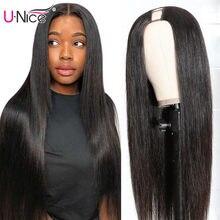 Unice saç U parçası peruk insan saçı peruk brezilyalı Remy düz % 150 yoğunluk tutkalsız peruk ön koparıp kadınlar için doğal renk