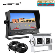 Reversing-Camera Rearview-Monitor Rv-Motorhome Dual-Lens Truck 7inch JIEPIE with