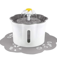 Big deal Cat Water Fountain 2.6L/88Oz Dog Water Fountain, Flower Drinking Water Fountain for Cats Quiet Electric Water Bowl