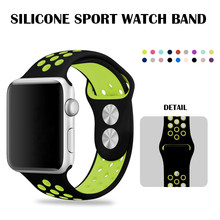 Voor Nike Sport Band 44 Mm Apple Horloge Serie 5 Zachte Siliconen Band Zwart/Volt Armband 42Mm 38mm Iwatch Serie 3 Armband(China)