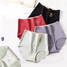 Crotch Briefs Seamless Underwear Cotton Panties Graphene High-Waist Plus-Size Women's