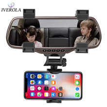 Univerola Car Rearview Mirror Phone Holder  360 rotation For iPhone Huawei xiaomi GPS Smartphone Stand Upgraded