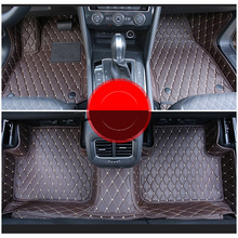 lsrtw2017 leather car floor mat for volkswagen tiguan 2007-2020 2019 2018 2017 2016 2015 2014 2013 2012 2010 2009 2008 MK2