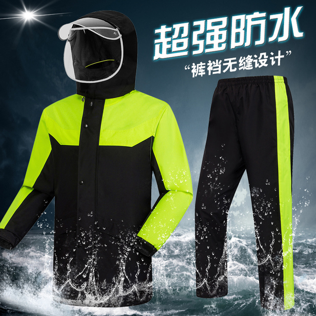 Adult Motorcycle Raincoat Rain Pants Suit Men Waterproof Rain Coat Jacket Split Mens Sports Suits Casaco Masculino Rain Gear 3