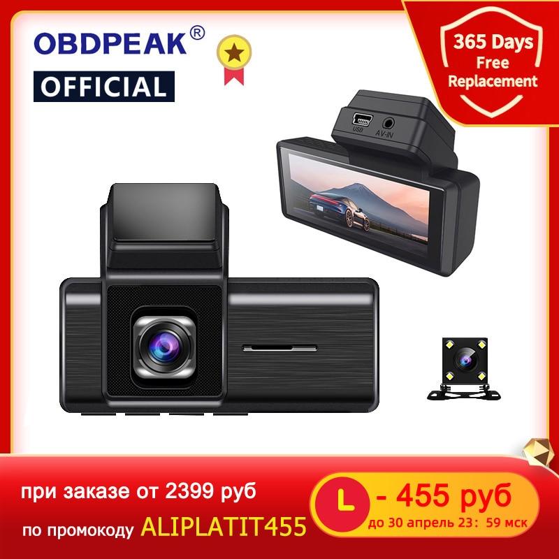 K9 Car DVR Dash Camera Rear View Video Recorder 3