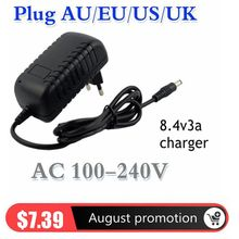 best price 8.4V 3A * 5.5 2.1mm AC DC power adapter charger for 7.2V 7.4V 18650 Li-Ion Li-po battery free shipping