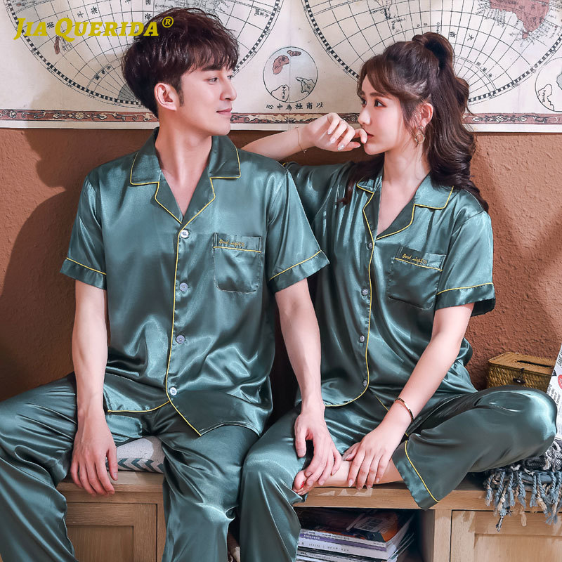 Couple New Pajamas Set Green Sleepwear Homesuit Homeclothes Fashion Style Casual Style Short Sleeve Long Pants Turn Down Collar