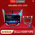 Junsun V1 ИИ Голосовое управление Android 10 автомобильный Радио мультимедийный видео плеер для Hyundai Solaris 2010 2011 2012 2013-2016 навигация GPS магнитола для Хе...