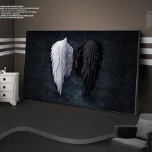 Черно белые крылья ангела холст фотообои абстрактные настенные
