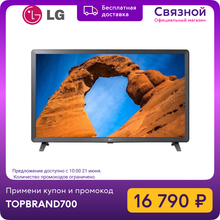 Телевизор LG 32LK610B