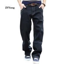 Fashion baggy men wide leg denim pants harem hip hop  streetwear