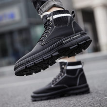 Men's autumn and winter Martin boots textile flat-heel soft-soled cotton shoes plus velvet plus cotton PU inner height