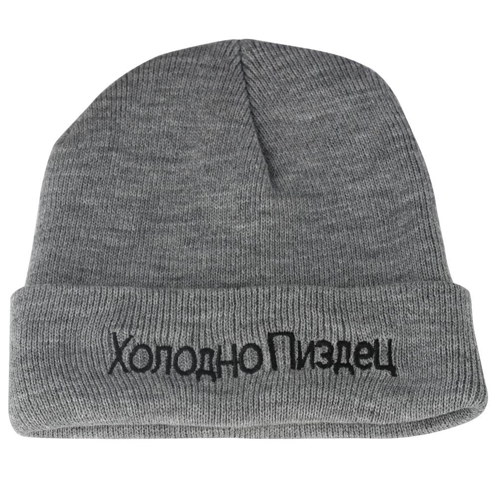 K POP Hat Women Warm Cap Pompom Short Kids Turban Russian Embroidery Winter Autumn Black Men Cap Knitted Hat