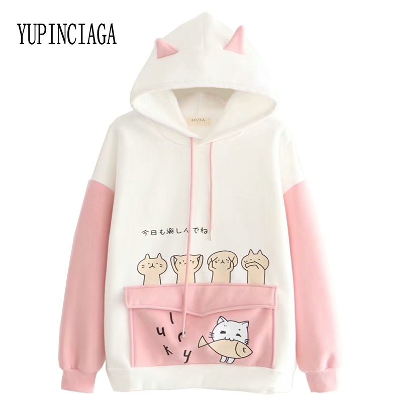 Women Harajuku Cartoon Print Patchwork Funny Hooded Sweatshirt 2020 Spring Loose Long Sleeve Hoodies Teen Plus Velvet Pullovers