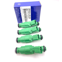 4 stücke Neue Kraftstoff Injektor ForHYUNDAI ELANTRA 1,8 L L4 2011 2014 35310 2E100 353102E100 Düse Injection Auto Motor Injektoren benzin