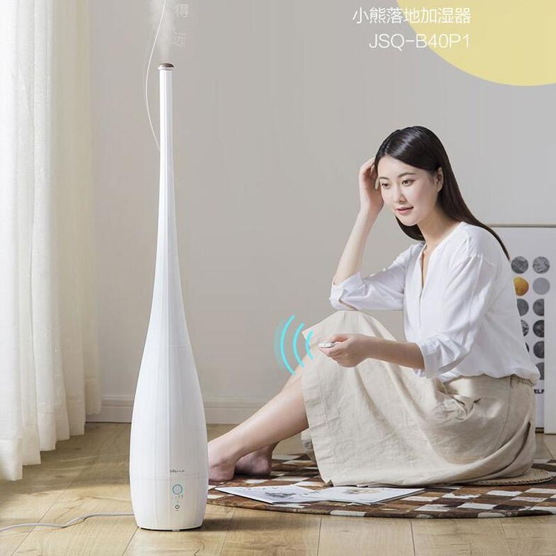 Humidifier Floor Type Home Mute Bedroom Pregnant Women Baby Office Mini Air Purification Aromatherapy Machine