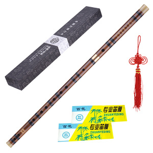 High Quality Bamboo Flute Professional Woodwind Flutes Musical instruments C D G Key Chinese dizi Transversal Flauta