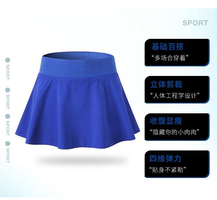 Женские спортивные быстросохнущие кюлоты для тенниса, танцев, йоги, тренировочный костюм, анти-воздействие, фитнес-подкладка, Короткие кюлоты 2074