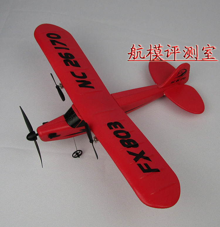 Glider Foam Beginners Fixed-Wing Drop-resistant Remote Control 14-Year-Old Or Above To Learn CHILDREN'S Toy ≥ 14 Years Old