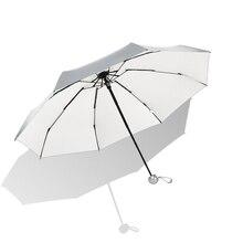 Fashion 8 ребра карманный мини зонтик анти УФ Paraguas зонт от солнца дождь Ветрозащитный светильник Складные портативные зонты для женщин мужчин C