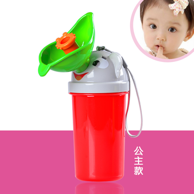 Nursing Car Portable Children Urinal Portable Baby Urine Bottles Urine Tank Urinal Men And Women Car Mounted Chamber Pot