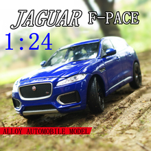 welly 1:24 Jaguar F-PACE  car alloy car model simulation car decoration collection gift toy Die casting model boy toy все цены