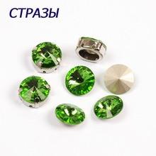 CTPA3bI 1122 Rivoli Shape Peridot Color Fancy Rhinestones Glass Strass Crystal Needlework Accessories Crafts DIY Garments