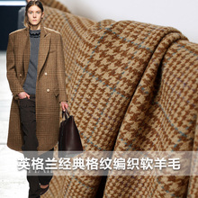 the cloth England tweed soft wool Houndstooth 100%wool garment materials coat dr