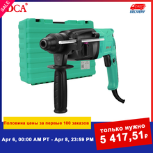 Hammer-Drill Rotary-Hammer Electric Multifunctional DCA Power-Tools 800W Ac
