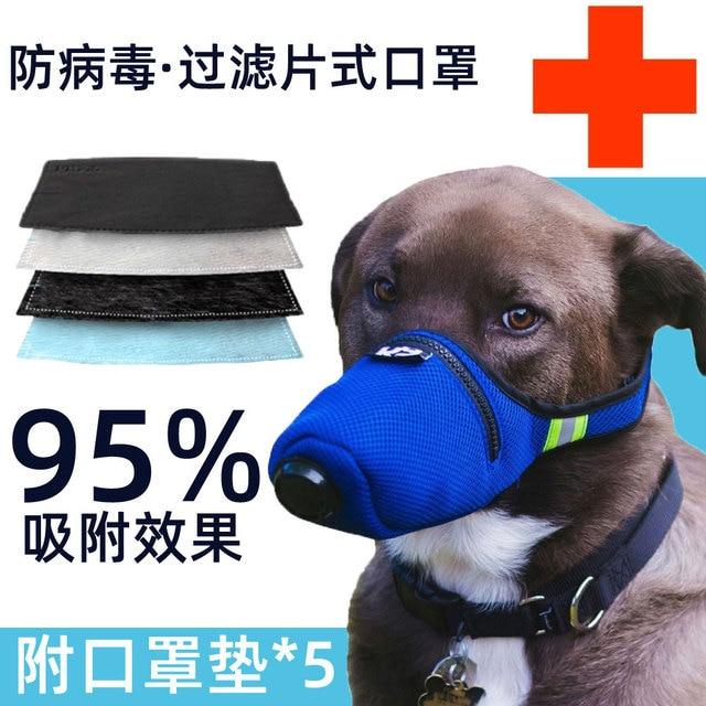 Pet Dog Antivirus N95 Anti-fog Haze Breather Valve Breathing Dog for Anti-Virus N95 Dog Face Mask