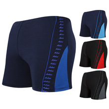 Swimming Trunks Shorts Boxers Bathing Beach Plus-Size New Bain Hot-Spring Homme Maillot