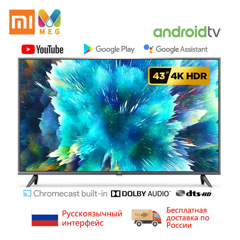텔레비전 xiaomi mi TV 4S 43 Android 스마트 TV LED 4K 1G + 8G DVB-T2 TV 글로벌 버전