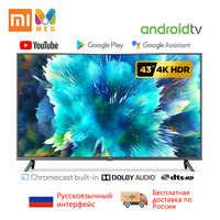 Fernsehen xiaomi mi TV 4S 43 Android Smart TV LED 4K 1G + 8G DVB-T2 TV globale version